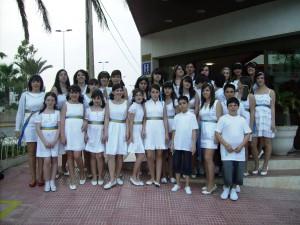 Coro Conservatorio Valle del Nalón